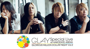 GLAY、speciallive at HAKODATE ARENA。荒木勇人撮影。