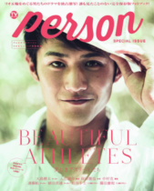 TVガイドperson special issue、荒木勇人撮影。