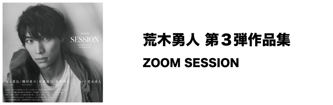 ZOOM SESSION